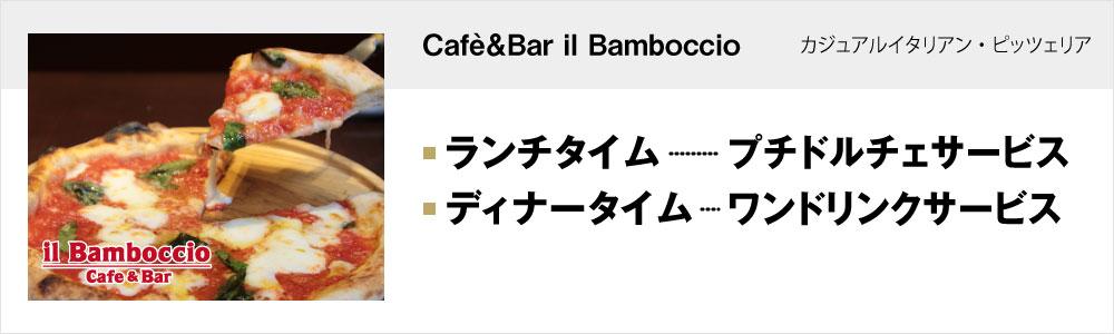 Cafè&Bar il Bamboccio